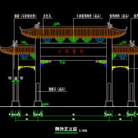 五套古建筑门楼牌坊建筑设计施工图