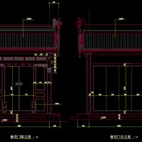 垂花门及影壁设计详图
