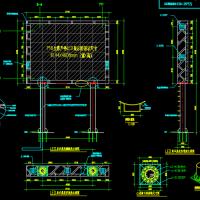 P16户外LED显示屏双立柱广告牌设计图