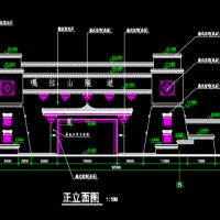 西藏嘎拉山南大门CAD建施图(藏式大门)