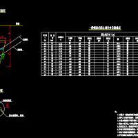 2-8米衡重式挡土墙设计CAD图