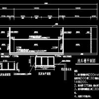 工地洗车槽CAD大样图(实用)