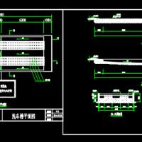 工地出入口洗车槽设计CAD图