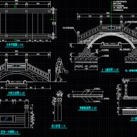 公园景观小桥设计CAD图纸