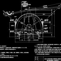 [四川]铁路双线隧道明洞衬砌施工图52张(知名大院)