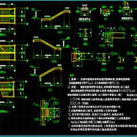 双跑钢梯楼设计详图