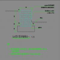 石笼挡墙做法CAD详图