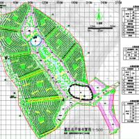 山区公墓总体规划设计CAD施工图