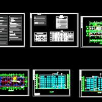中远六层框架结构办公楼全套设计(4400平 含计算书 建筑及结构图)