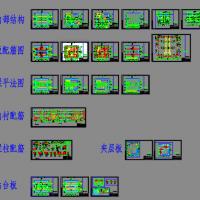 地铁三层结构中间风井设计图纸79张附计算书