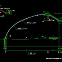 320平米拱形高效节能日光温室建筑结构设计图纸