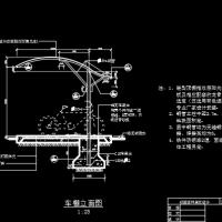 现代自行车棚CAD图纸
