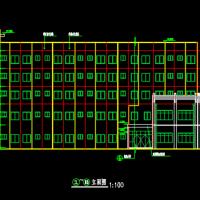 4029平米五层框架结构食堂综合楼建筑施工图纸