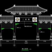 完整一套仿古门楼牌坊建筑设计图纸(三教殿)