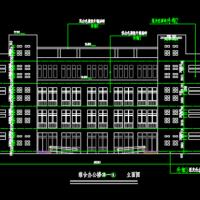 漂亮四层框架结构办公楼建筑设计CAD图