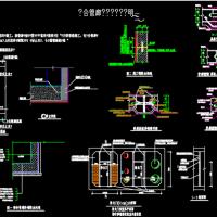 两仓综合管廊工程设计图纸345张