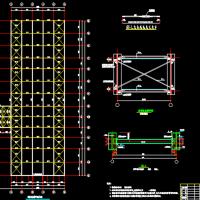 排架结构一汽大众汽车展厅结构施工图