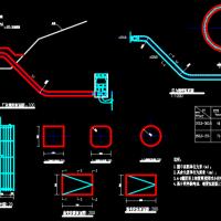 碾压混泥土重力坝课程设计及计算书