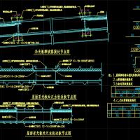 门式刚架结构-采光板节点详图(4张)