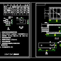 供电设计标准电缆井施工图