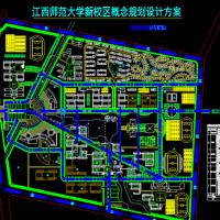 江西师范大学新校区概念规划设计方案