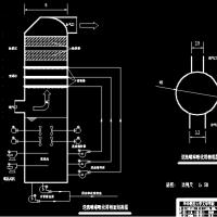 某电厂湿法钙基烟气脱硫工艺-逆流喷淋吸收塔课设图