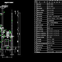 杆上安装变压器系统图及大样CAD图纸