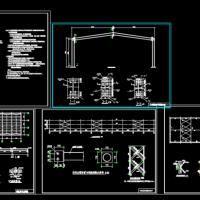 门式钢架毕业设计实例(带计算书)