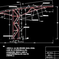 桁架结构双边悬挑汽车棚设计图
