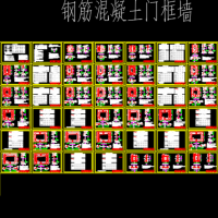 人防门框节点图集(适用于结构设计)75张