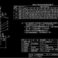 10kV架空线路全套电气设计施工cad图纸