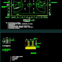室外混凝土篮球场施工图