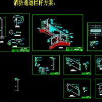 多种楼梯玻璃栏杆及平台扶手设计CAD详图