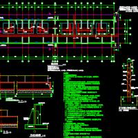 8238平米18层剪力墙结构住宅毕业设计(计算书、施组、结构图)