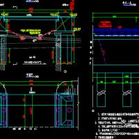 重庆某道路工程桥梁施工图设计(带计算书及说明)