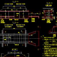 公路工程钢筋混凝土盖板涵标准通用图纸(89张CAD)