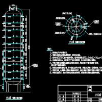 150立方立式储罐自动喷淋布置节点详图