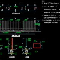 某厂区铁艺围墙建筑及结构设计图纸