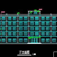 安徽4500平米五层办公楼毕业设计(带计算书)