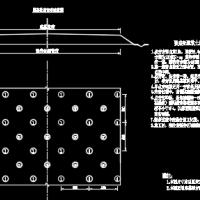 强夯法特殊路基设计详图