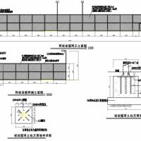 重庆某产业基地景观设计施工图(含网球场详细设计)