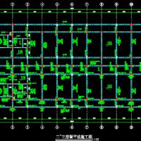 某三层框架结构宿舍楼毕业设计(带计算书及结构图)