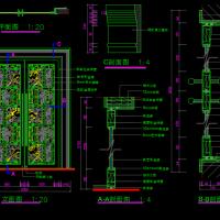 ktv双开玻璃推拉门CAD详图