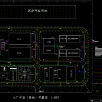 某市自来水厂工艺课程设计图纸及计算书(10万m3/d)