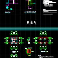 木亭结构图纸