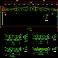 20米跨单层轻钢(桁架)屋架结构图纸