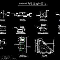 山坪塘土地整治标准设计CAD图纸