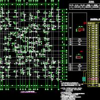 某地30层剪力墙结构住宅楼结构设计图纸(剪刀梯)