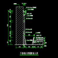 不锈钢小便槽CAD剖面图