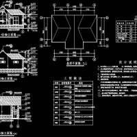 11.1X7.8米一层砖混结构公园公厕建筑图(81.98平米)